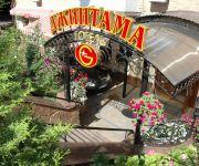 Photo of the hotel Gintama Джинтама
