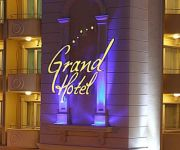 Photo of the hotel SAKARYA GRAND HOTEL