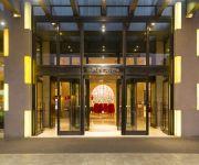 Photo of the hotel Swissotel
