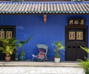 Photo of the hotel Cheong Fatt Tze - The Blue Mansion