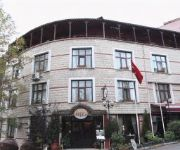 Photo of the hotel Megara Palace Hotel