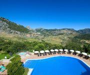 Photo of the hotel Fuerte Grazalema