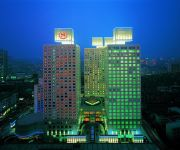 Photo of the hotel Sheraton Ningbo Hotel