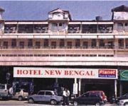 Photo of the hotel New Bengal Hotel