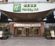 Photo of the hotel Holiday Inn SUZHOU JASMINE
