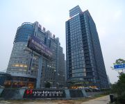 Photo of the hotel Swiss-Belhotel Hefei