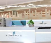Photo of the hotel Globo Plaza