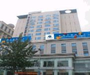Photo of the hotel NEW SEAVIEW INTERNATIONAL HOTEL