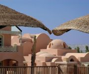 Photo of the hotel El Quseir Radisson Blu Resort