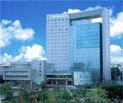 Photo of the hotel Yuntai