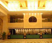 Photo of the hotel Kai Tai