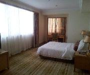 Photo of the hotel Phoenix Palace Hotel - Nanjing