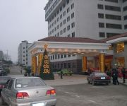 Photo of the hotel ZHANG JIA JIE INTERNATIONAL HOTEL