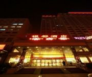 Photo of the hotel YINDU BUSINESS HOTEL