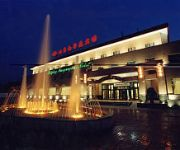 Photo of the hotel Nanyueyuan