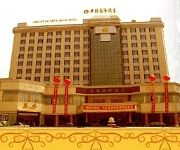 Photo of the hotel DRAGON INTERNATIONAL HOTEL