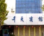Photo of the hotel 24K INTERNATIONAL HOTEL TONGJING