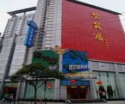 Photo of the hotel Sheng Xian Ju