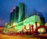 Photo of the hotel MANWAN RESORT HOTEL