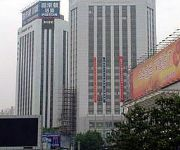 Photo of the hotel Shanghai Railway Mansion Hotel