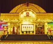 Photo of the hotel New Jianlong