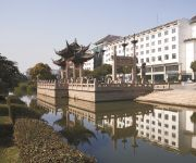 Photo of the hotel Wyndham Garden Marco Polo Suzhou(old)