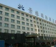 Photo of the hotel Days Hotel Frontier Pudong
