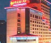 Photo of the hotel Jinyuan Jinling Plaza
