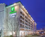 Photo of the hotel Holiday Inn Express & Suites KING OF PRUSSIA