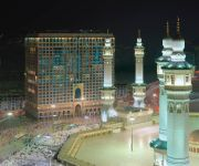 Photo of the hotel InterContinental Hotels DAR AL TAWHID MAKKAH
