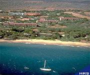 Photo of the hotel Maui Vista Resort