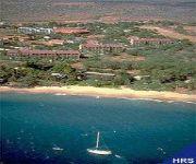 Photo of the hotel Maui Vista Resort