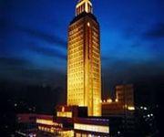 Photo of the hotel Grand Metropark Wanshi Hotel Shanxi