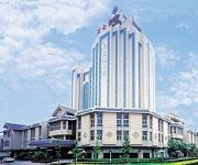 Photo of the hotel Guang Xi Plaza