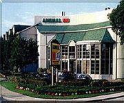 Photo of the hotel Admiral Inn Hamilton