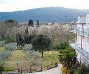 Photo of the hotel Hotel Agriturismo Colleverde