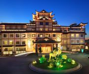Photo of the hotel Guhua Garden
