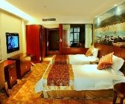Photo of the hotel Three Gorges Dongshan