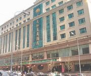 Photo of the hotel TIAN HE YU HOTEL DALIAN