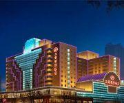 Photo of the hotel Sanjin International Hotel - Taiyuan