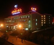 Photo of the hotel Yuanhua International Grand Hotel