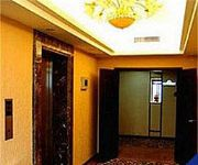 Photo of the hotel LANDMARK INTERNATIONAL HOTEL