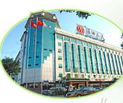 Photo of the hotel Beijing Xiaoxiang Hotel