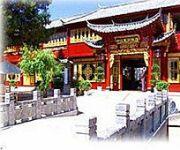Photo of the hotel Wang Fu