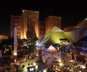Photo of the hotel InterContinental Hotels CITYSTARS CAIRO