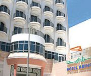 Photo of the hotel Ariha