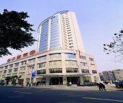 Photo of the hotel Gloria Plaza Wanzhou