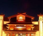 Photo of the hotel LIJANG DIANJUN WANG HOTEL