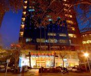 Photo of the hotel MAPLE INTERNATIONAL HOTEL