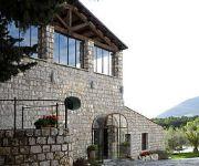 Photo of the hotel Aquapetra Resort and Spa
